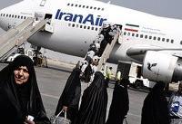 آغاز بازگشت حجاج از ۲۵ مرداد/ فرودگاه ساری میزبان اولین پرواز