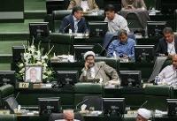 جلسه علنی آغاز شد/ سوال از وزرای دفاع و نیرو در دستور کار مجلس