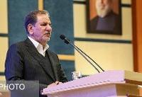 جهانگیری: بازگشت ایران به برجام کار بسیار سادهای است