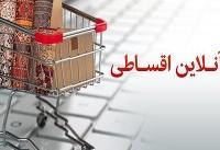 محصولات خود را با تضمین بفروشید