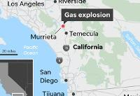 At least 1 dead, 15 injured in California house explosion