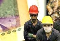 راههای تقویت منابع صندوق بیمه بیکاری