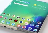 This revolutionary Galaxy S11 design could succeed where the Galaxy Fold failed