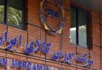 ثبت معامله ۱۱۷ هزار تن انواع ورق فولادی در بورس کالا