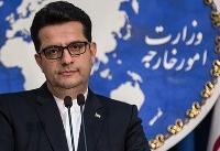 ایران: یک نفتکش خارجی به دلیل نقص فنی به آبهای ایران هدایت شده است