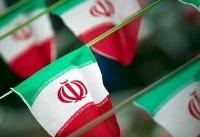 U.S., Iran send conflicting signals on their disputes
