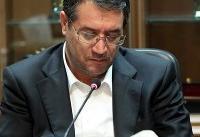 مدیرکل دفتر مقررات صادرات و واردات وزارت صمت منصوب شد