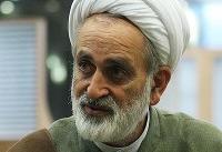 «اینستکس» بازی با ایران است/با نفتکشهای اروپا«اقدام متقابل» کنیم
