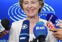 اورزولا فون در لاین رئیس تازه کمیسیون اروپا؛ 'اشرافزادهای نامحبوب'