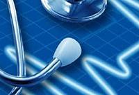 نابرابری اجتماعی، ثمره خصوصی&#۸۲۰۴;سازی نظام سلامت