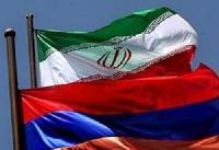 تاکید رئیسجمهور ارمنستان بر توسعه روابط تجاری با ایران