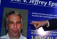 Keep Jeffrey Epstein in Jail, Alleged Victims Say, as Feds Find Cash, Diamonds