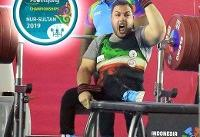 نخستین مدال طلای وزنهبرداری معلولان در قهرمانی جهان