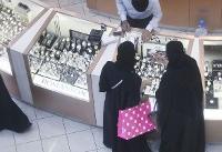 Saudi Arabia Ends Forced Prayer-Time Shop Closures