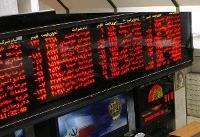 ریزش ۹۰۴ واحدی شاخص بورس در آغاز معاملات