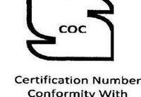 علامت ویژه استاندارد صادراتی تصویب شد