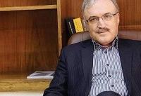 بازداشت شماری از کارکنان وزارت بهداشت به اتهام فساد