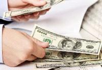 ادامه روند نزولی قیمتها در بازار ارز