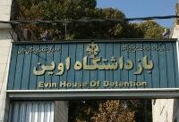 «اعتصاب غذای شش زندانی سیاسی» در اعتراض به روند دادرسی و شرایط زندانها
