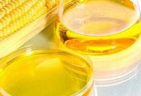 مراقب مصرف مواد غذایی حاوی