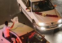 پلیس تهران: زن و مرد در عروسیها باید از هم جدا باشند؛ با عروسی مختلط ...