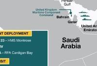 انگلیس: سطح کلی نیروهایمان در خلیج فارس افزایش نمییابد