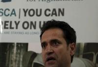 Taliban close Afghan health facilities run by Swedish group