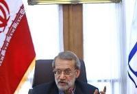 لاریجانی: در این شرایط نباید به دیپلماسی کشور برای تعجیل فشار آورد