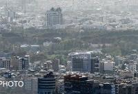 آمار سه ماهه صدور پروانه ساخت و ساز در تهران