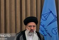رئیس قوه قضاییه رحلت حجت الاسلام علیرضا حائری را تسلیت گفت