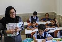 دوره دو روزه آموزشی - توجیهی طرح ملی نماد آغاز شد