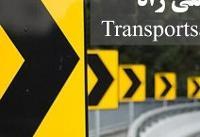 پایان روند رسیدگی به پیشنهاد وزارت راه درباره بهبود ایمنی راه و توسعه حمل و نقل عمومی
