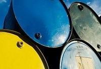 روند افت قیمت نفت متوقف شد/هر بشکه نفت برنت ۶۴.۶ دلار