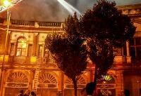 ویدئو / آتشسوزی در میدان تاریخی حسنآباد