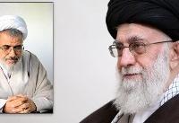 نماینده ولیفقیه در استان هرمزگان و امام جمعه بندرعباس منصوب شد