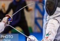 حذف زودهنگام سه بانوی سابریست ایران در شمشیر بازی قهرمانی جهان