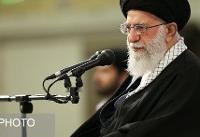 رهبر انقلاب اسلامی درگذشت حجتالاسلام « سیدعلیرضا حائری» را تسلیت گفتند