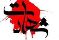 هلاکت شرور مسلح در فنوج/ ۲ مامور انتظامی به شهادت رسیدند