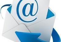 استفاده از ظرفیت بخش خصوصی با سکوی تجارت الکترونیک پست