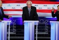 Here's the Lineup for the Second Democratic Presidential Debate