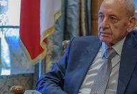 نبیه بری: اعمال تحریم علیه ملتها و کشورها اقدامی غیرسازنده است