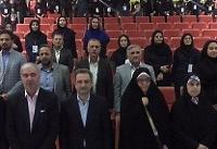 برگزاری همایش المپیاد ورزشهای همگانی دانشجویان دختر/سلطانیفر و صالحیامیری نیامدند
