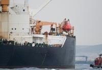 Gibraltar court extends detention of Iran tanker for 30 days