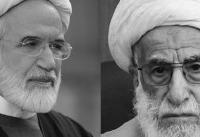 مهدی کروبی در نامه به احمد جنتی: وضعیت اسفبار امروز کشور نتیجه اداره ...