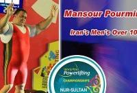 قهرمانی و نایب قهرمانی وزنهبرداران معلول در قهرمانی جهان