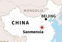 Two killed, 12 missing after huge blast rocks China gas plant: state media