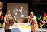 از آزمون داوری جشنواره فیلم کودک تا تدارکی برای اکران همزمان در استان ها