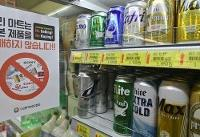 South Koreans boycott Japan beer in brewing trade row