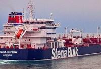 کشتی انگلیسی توقیف شده، اصل عبور بی ضرر در تنگه هرمز را رعایت نکرد