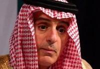 واکنش عادل الجبیر به توقیف نفتکش انگلیس توسط ایران